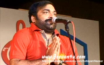 Kottayam Nazir comedy: Latest News, Videos and Photos of ...
